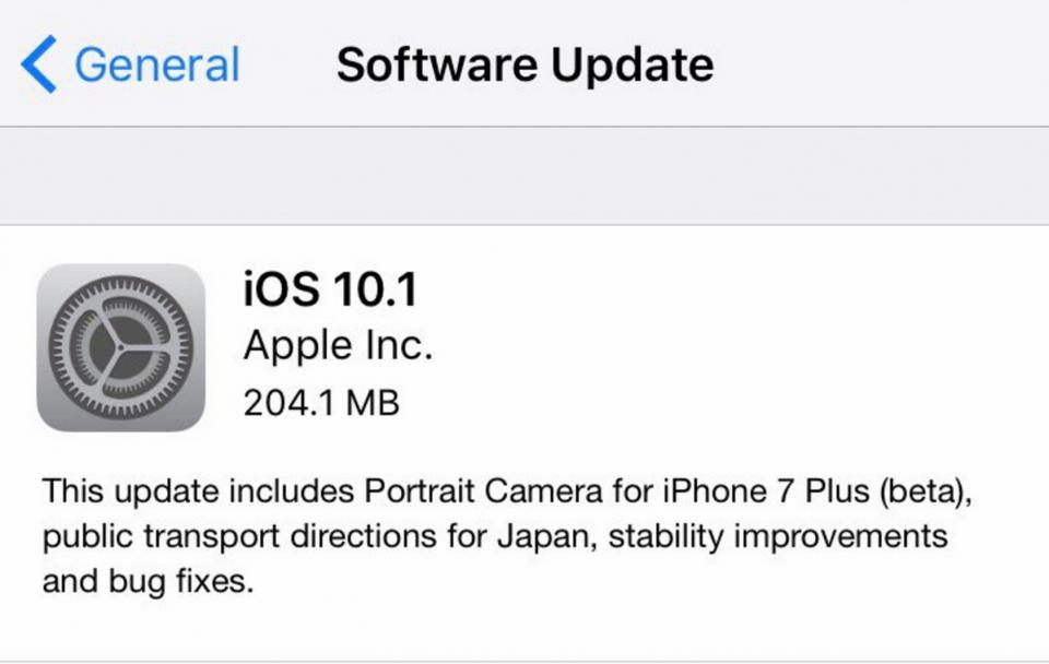 iPhone_iOS10.1_update_features